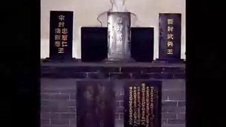 陕西勉县武侯墓---诸葛亮陵墓