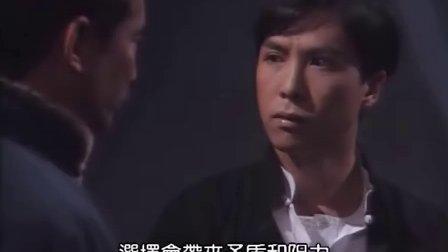 甄子丹版-- 精武门09-10