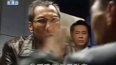香港奇案实录03