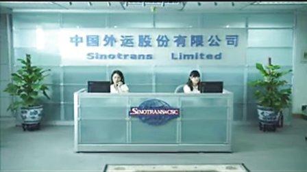 中国物流与采购联合会十周年专题片