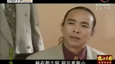 电视剧执行局长02全集