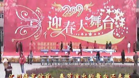 春节见闻(三)