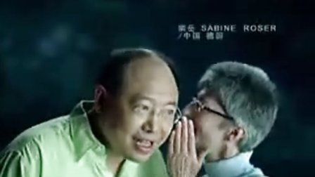 【LIVE】刘欢与莎拉·布莱曼演唱北京奥运会主题歌《我和你 Me And You》(官方版)