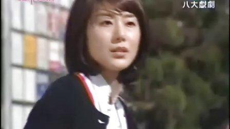 韩剧谁来爱我(又名幸福的女人)国语版32集