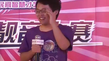 飚亮音大赛 决赛 完整视频01