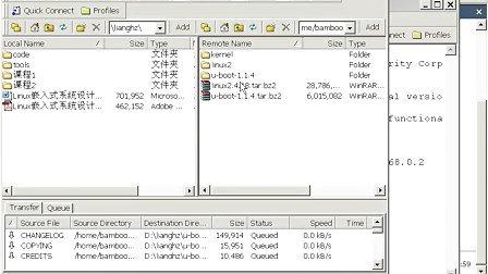 ARM嵌入式Linux培训视频,60 Bootloader的讲解与Uboot的结构讲解