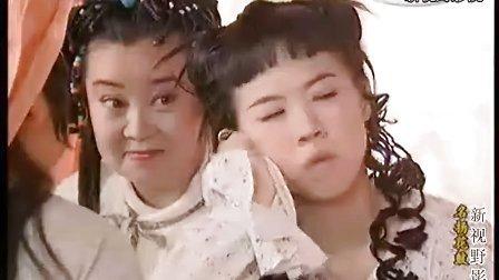 名扬花鼓04