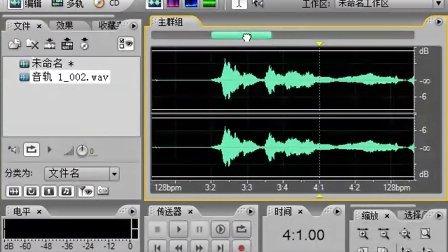 au19多轨编辑1-音频复制粘贴,分割组合,编组