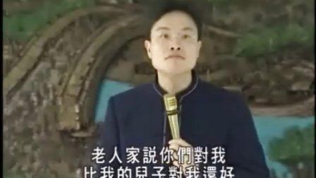 蔡礼旭老师《如何经营无怨无悔的人生》-37