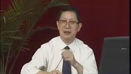 中医诊断学 12