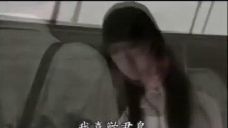 日本恐怖童話——拇指姑娘(下)
