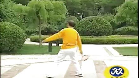 太極柔力球基本套路第三套 完整示範(背面、有口令)