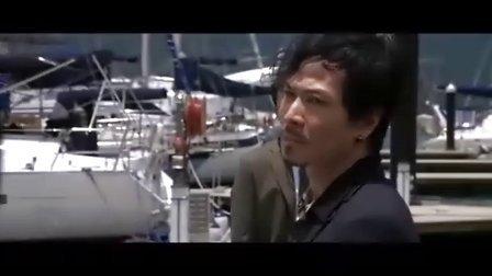 天行者粤语