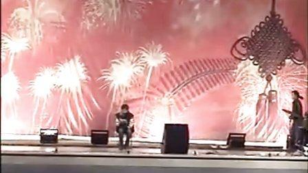 秦皇岛市高级技工学校感恩演出