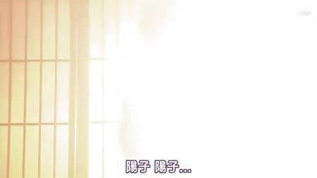 [2009冬季SP]警官之血 第一夜:江口洋介 吉岡秀隆 伊藤英明 椎名桔平