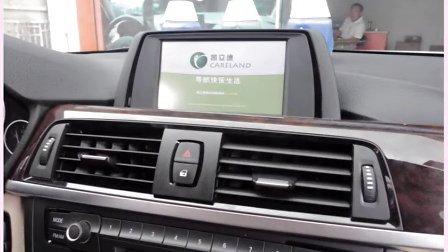 宝马320Li安装导航 倒车影像轨迹。南京奥影实体店安装