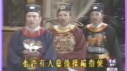 一代女皇武则天台湾潘迎紫版29