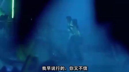 《咒乐园》陈文媛 萧正楠主演