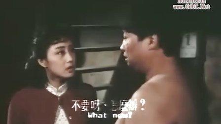 【HYL】洪金宝电影全集【群龙戏凤】粤语版