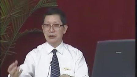 中医诊断学 09