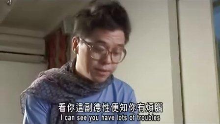 [09最新香港爱情电影]《爱到发烧CD1》