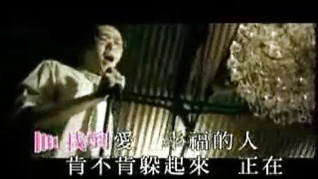 方大同爱爱爱MV.flv