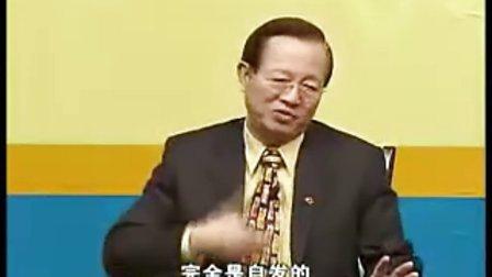 中国式团队管理07