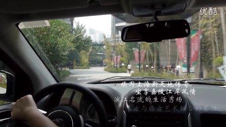 JEEP指南者-遇见你的城之重庆上半城下半城