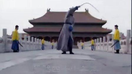 雍正王朝电视剧06集