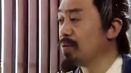秦始皇与阿房女-秦始皇的情人09