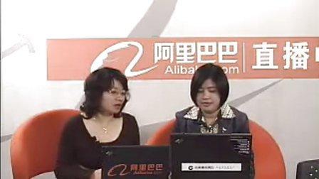 吴媛媛 :投资理财,教你如何钱生钱!