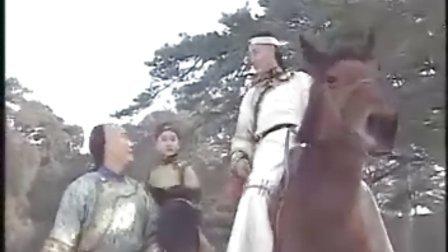 《江湖奇侠传之龙凤恩仇录》第1集