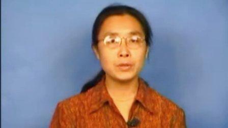 北京师范大学普通心理学41-60(avi)02257