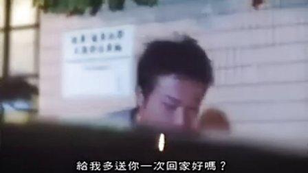香港电影《生人勿近之问米》第四部分