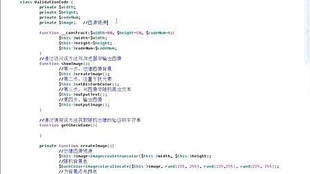 原创PHP视频教程(65)_LAMP兄弟连PHP教程