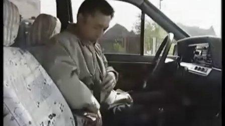 汽车驾驶下 07-二、2、驾驶姿势
