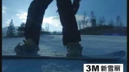 单板滑雪,01,央视体育教学