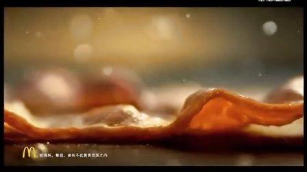 麦当劳培根土豆泥双层牛堡HD