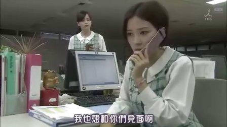 恋うたドラマSP - 第1夜「カムフラージュ」(恋歌SP 掩饰)(08.10.06 ...