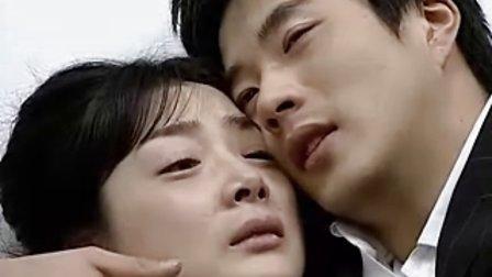 韩剧《天国的阶梯》28(完)