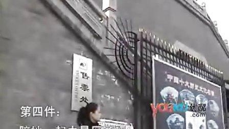 [拍客]三八节男士必做的十件事 女同胞看后监督