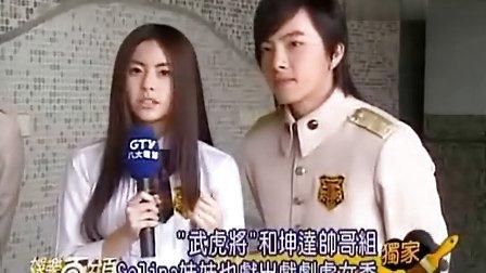娱乐百分百090210 LIVE 來賓:梁文音.胡宇崴.楊丞琳.汪東城