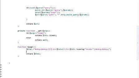 免费 PHP视频教程(77)-_PHP视频 PHP教程 PHP培训 PHP学习