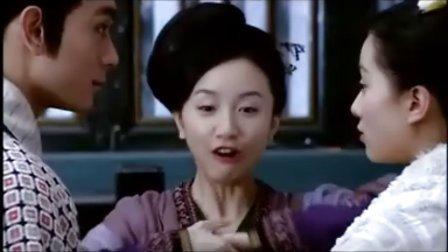 聊斋奇女子之辛十四娘 18