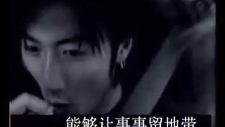 谢霆锋-哒出爱火花[粤][DIYKTV]