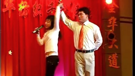 杨金华纺织2009年元旦文艺晚会 【06】