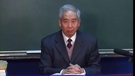 【中医】素问﹒ 至真要大论(二)73
