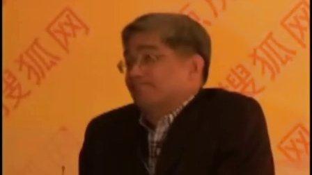 郎咸平演讲-20081211.杭州宏观经济形势及企业突围之路