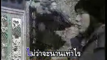 泰剧Hua Jai Lud Fah主题曲MV