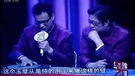 曹天参加《华豫之门》节目